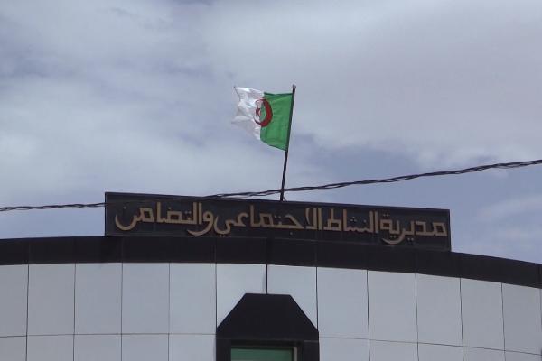 المستفيدون من مشاريع الجزائر البيضاء أمام شبح البطالة