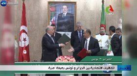 إتفاقيات إقتصادية بين الجزائر وتونس بصبغة أمنية