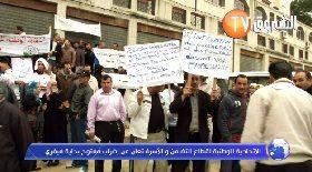 الاتحادية الوطنية لقطاع التضامن و الأسرة تعلن عن اضراب مفتوح بداية فيفري