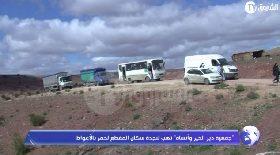 """""""جمعية دير الخير وأنساه"""" تهب لنجدة سكان المقطع لحمر بالأغواط"""