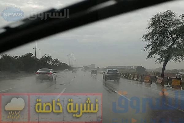 أمطار رعدية معتبرة مصحوبة ببرد تمس عدة ولايات من الوطن