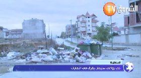 قسنطينة …حي زواغي سليمان يغرق في النفايات