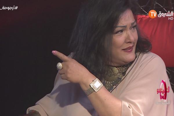 الفنانة عايدة عبابسة في حلقة مثيرة من برنامج بعيدا عن السياسة مع رياض بن عمر