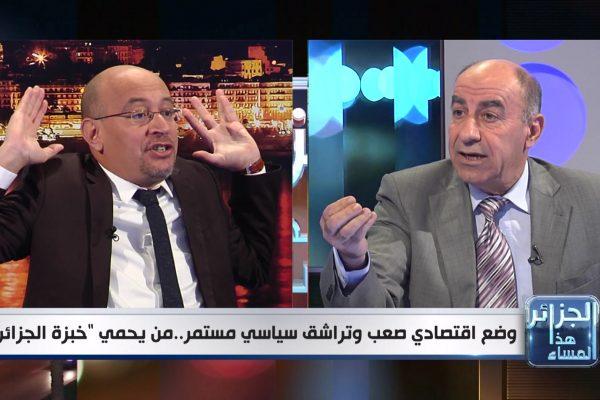 الجزائر هذا المساء: وضع اقتصادي صعب وتراشق سياسي مستمر.. من يحمي جبزة الجزائريين