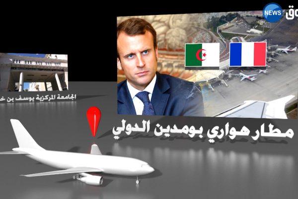 """زيارة """"السبع ساعات"""" لماكرون بالجزائر"""