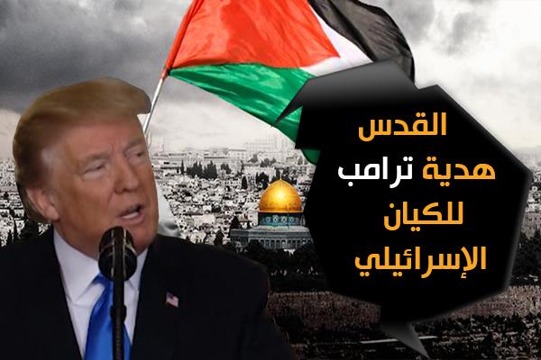 """إجماع فلسطيني غير مسبوق على ضرورة """"سحب الاعتراف"""" وإعلان انهاء """"عملية السلام"""""""