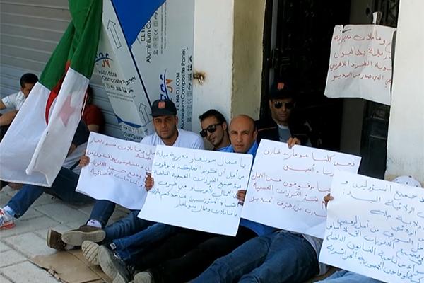 الاتحاد الدولي للصناعات يقاضي الحكومة الجزائرية بسبب مقابة سونلغاز