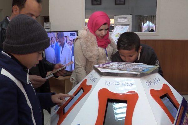 تيارت: اختراع آلة لمساعدة الأطفال على استيعاب ما يقرؤون
