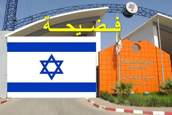 فضيحة.. سونلغاز تعترف: نعم تم استيراد عتاد من الكيان الصهيوني لإنجاز محطة كهربائية!