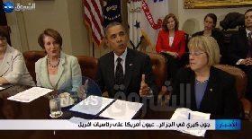 جون كيري في الجزائر.. عيون أمريكا على رئاسيات أفريل