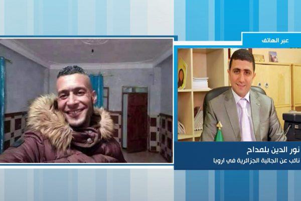 نورالدين بلمداح: هذه هي نتائج التشريح الأولية..محمد بودربالة مات منتحرا !