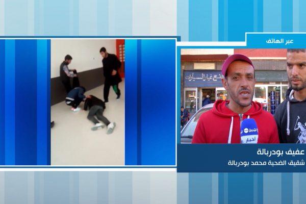 القضاء الاسباني يريد غلق ملف الرعية الجزائري المتوفي داخل السجن