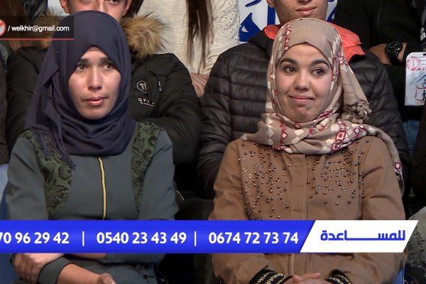 قصة 9 أميات من عين الدفلى دحلن المدرسة في سن 14 سنة تحدين وحصلن على شهادات عليا