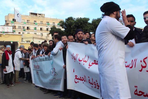 الجزائر هذا المساء: الاطباء المقيمون يصعدون الاحتجاج من وهران .. والوزارة تحاول احتواء الوضع