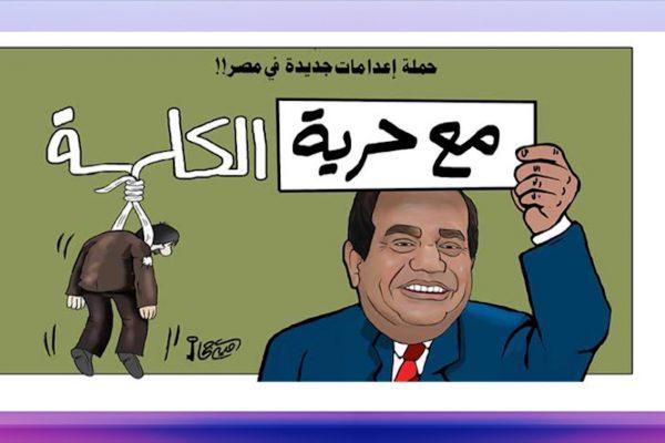 كاريكاتير يوم الخميس 11 جانفي 2018