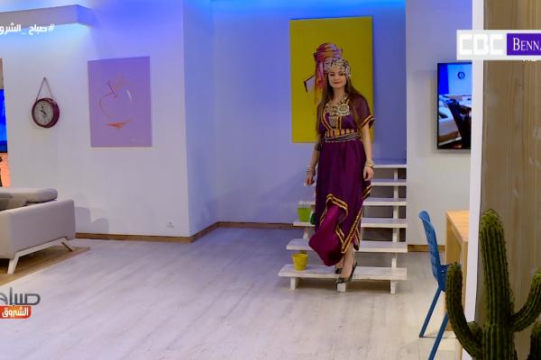 الموضة: اللباس القبائلي مع مصممة الأزياء نبيل شيباح