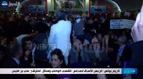 كريم يونس: الرئيس الأسبق للمجلس الشعبي الوطني وممثل المترشح علي بن فليس