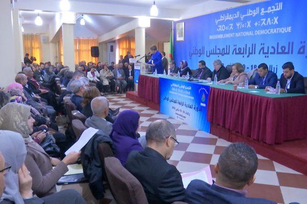 Ahmed Ouyahia : réitère son soutien au Président de la République