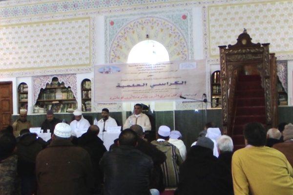 عين تموشنت: إعادة بعث مشروع الكراسي العلمية عبر مختلف المساجد