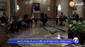 خمس منظمات دولية لحقوق الإنسان تطالب الجزائر بالدخول إلى أراضيها
