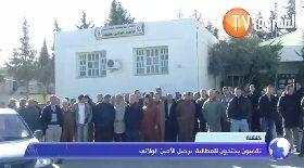 خنشلة..نقابيون يحتجون للمطالبة برحيل الأمين الولائي