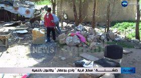 """خنشلة / سكان قرية """" وادي بوعقال"""" يطالبون بالتنمية"""