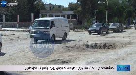 خنشلة / عدم إنتهاء مشاريع الطرقات كابوس يؤرق يوميات المواطنين