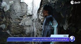خنشلة… قرية فريجو ببلدية شاشار تستيقض على حرق مهول