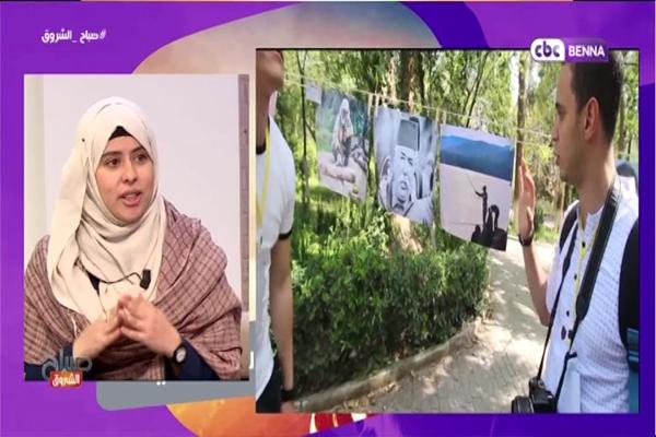 جمعية نادي وريدة للتصوير الفوتوغرافي