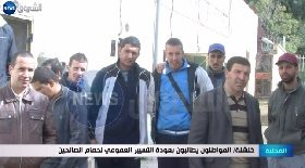 خنشلة / المواطنون يطالبون بعودة التسير العمومي لحمام الصالحين