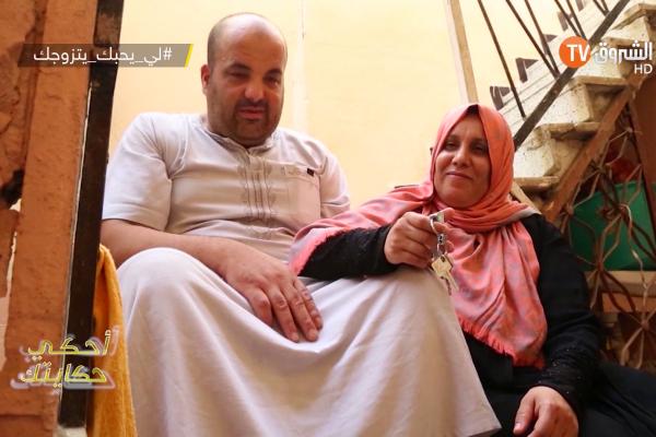 """سعيدة.. امرأة جزائرية خطبت زوجها وتقول """"حنين وأنا منسمحش فيه حياتي كاملة"""""""