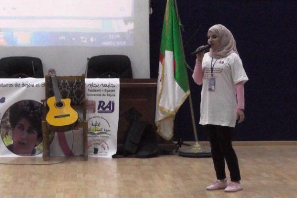 انطلاق فعاليات المهرجان الوطني الخامس للمسرح النسوي الجامعي ببجاية