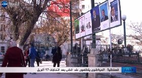 قسنطينة / المواطنون يتطلعون لغد أفضل بعد إنتخابات 17 أفريل