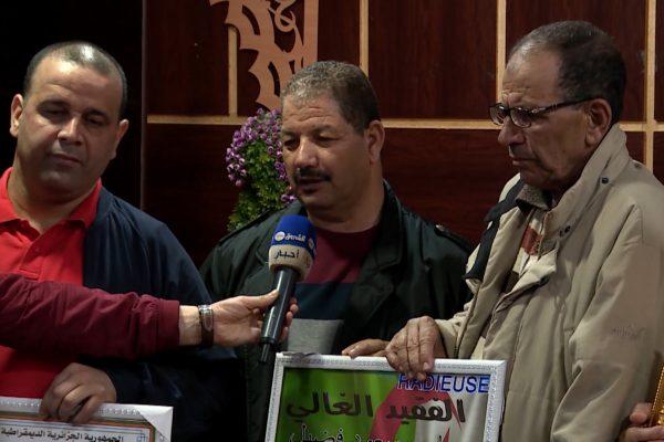 جمعية راديوز تكرم عائلة علي فضيل