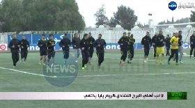 لاعب أهلي البرج التشادي كريم يايا يختفي