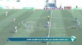 لاعبو الساورة يطمحون لنيل مشاركة قارية الموسم القادم