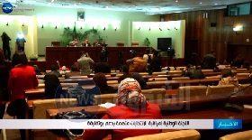 اللجنة الوطنية لمراقبة الإنتخابات متهمة بدعم بوتفليقة
