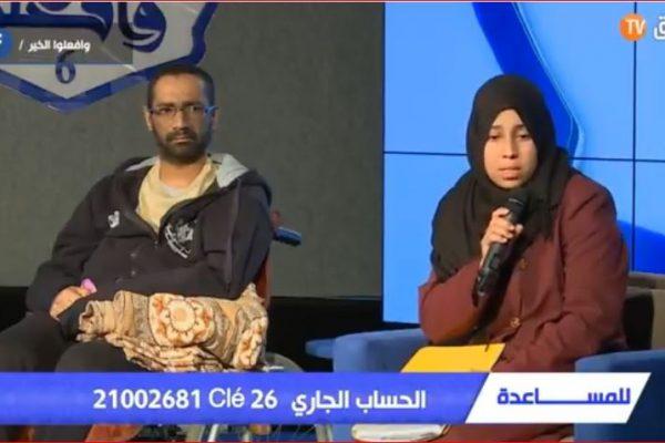 عائلة سايح الغرداوي بحاجة إلى مساعدات من الخيرين لشراء جهاز تنفس اصطناعي