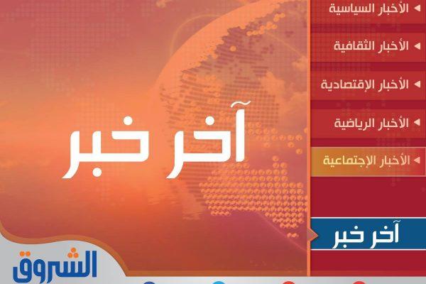 هزة أرضية بقوة 3.2 درجة على سلم ريشتر تضرب ولاية وهران