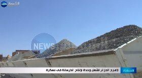لافارج الجزائر تشغل وحدة لإنتاج الخرسانة في بسكرة