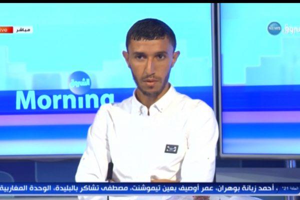 بوعافية محمد بدر لاعب شباب برج منايل ضيف الشروق مورنينغ