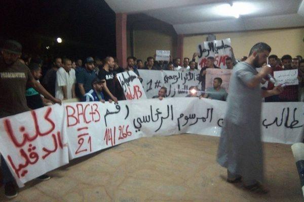 عمال سوناطراك يعودون للاحتجاج…