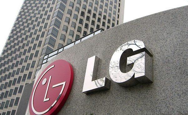 """مجموعة """"LG"""" في حداد"""