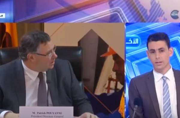 التوقيع على اتفاقية تعاون بين سوناطراك وشركتي ريبسول وتوتال
