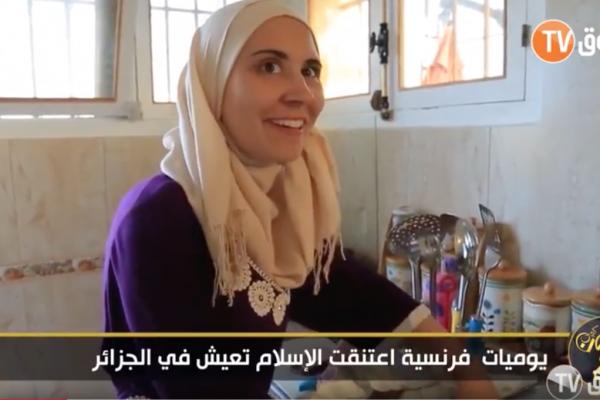 """شاهدوا كيف تقضي """"إليو نور"""" الفرنسية المسلمة يومياتها في الكوزينة خلال شهر رمضان"""