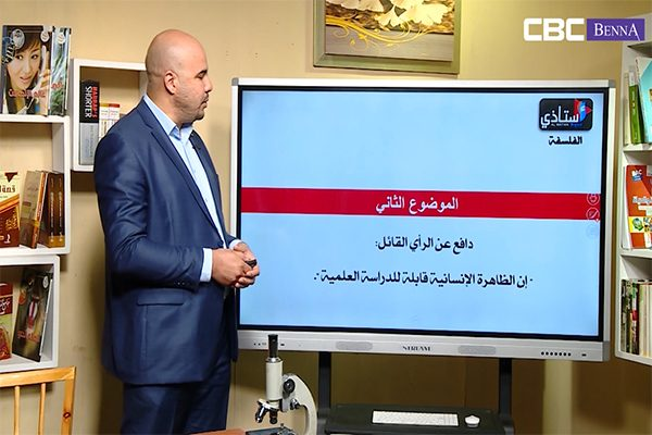 امتحان نموذجي شعبة آداب وفلسفة مع الأستاذ علالي اسماعيل