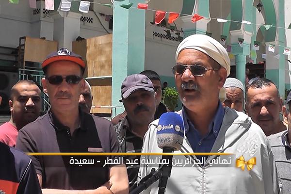 تهاني الجزائريين بمناسبة عيد الفطر المبارك – غرداية
