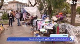 معسكر… أصحاب الطاولات التجارية يطالبون بالتوزيع العادل للمحلات