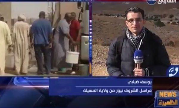 المسيلة تشهد أزمة حادّة في مياه الشرب في عزّ الصيف