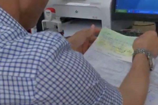 صندوق التأمينات يتكبد خسائر بالملايير بسبب بطاقة الشفاء
